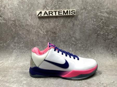 Cheap Nike Kobe 5 Protro Kay Yow